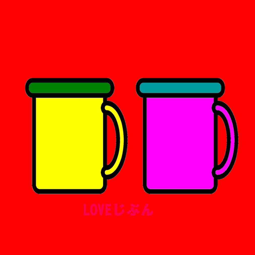 マグカップ塗り絵